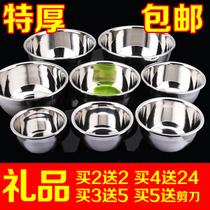 加深 加厚 不锈钢盆 打蛋盆 大汤盆 和面盆  调料盆 缸 洗菜盆子 价格:9.90