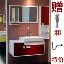 卫浴阳台卫浴柜洁具梳洗柜台盆柜促销PVC浴室柜组合8070 价格:427.50