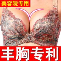 【买一送三】美容院正品小胸厚款丰胸内衣 聚拢调整型文胸套装女 价格:78.87
