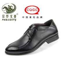 保罗戈蒂绅士鞋欧版真皮商务休闲正装男士皮鞋流行男鞋子 价格:178.00
