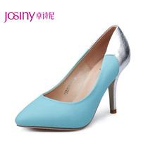 卓诗尼2013秋季新款女鞋 亮片超高跟鞋浅口尖头细跟单鞋133257990 价格:159.00
