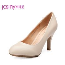 卓诗尼女鞋2013秋季新款高跟鞋通勤OL圆头细跟浅口女鞋133157320 价格:209.00