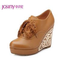 卓诗尼女鞋2013秋季新款超高跟鞋欧美金属装饰坡跟单鞋133167090 价格:229.00