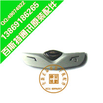 百斯特 三星 s5680 功能键 导航键 手机按键 全新手机按键 原装 价格:20.00