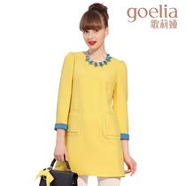 歌莉娅2013秋装新款 长袖甜美气质 连衣裙女装139E4E230 价格:339.00