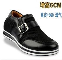 新脚度夏季增高鞋男式透气内增高男鞋男士懒人鞋休闲网鞋6厘米5CM 价格:178.00