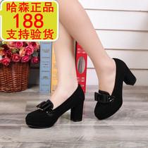 哈森2013女单鞋专柜正品代购高跟粗跟防水台蝴蝶结女鞋 HL34402 价格:188.00