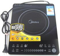 Midea/美的 RH2102电磁炉电磁灶 正品 超薄 送汤锅炒锅 正品联保 价格:295.00