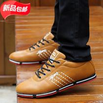 2013秋季潮流板鞋 英伦男式休闲鞋韩版流行男鞋子 潮鞋低帮鞋xie 价格:95.00