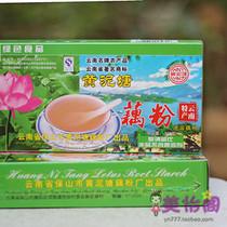 云南特产 黄泥塘藕粉 白糖藕粉 红莲藕藕粉 200克 价格:9.90