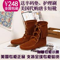 美国代购正品唐卡流苏靴系带中筒靴豆豆底迷你真皮女靴纯手工缝制 价格:246.00