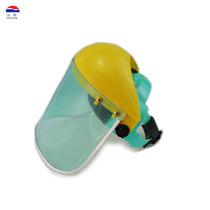 正品以勒304 多功能有机面罩 防冲击 防化学 防热辐射 防飞溅 价格:37.00