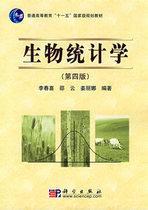 正版二手包邮 生物统计学 第四版 第4版 李春喜 科学出版社 价格:16.00