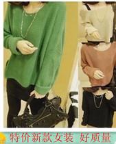 以纯正品 2013新款韩版圆领宽松蝙蝠长袖套头毛衣针织衫打底衫 价格:21.00