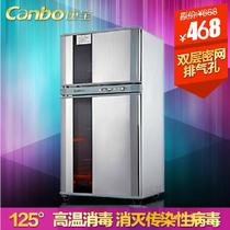 康宝消毒柜 康宝ZTP80A-3消毒碗柜 家用立式迷你商用独立分层发票 价格:468.00