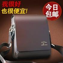 送卡包袋鼠男包单肩包斜挎包公文包韩版背包男士皮包商务休闲包包 价格:63.00