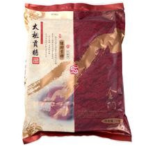 2份包邮 太祖猪脚贡糖金门贡糖花生糖酥糖软糖 年货喜糖果零食品 价格:13.50