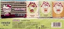 妮飘 Hello Kitty手帕纸巾 印花纸巾可爱纸巾 3层 迷你手帕纸 价格:6.90