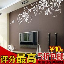 销量第一 客厅电视墙贴纸电视背景墙墙贴画贴花卧室浪漫11113花藤 价格:9.52