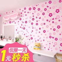 墙贴纸 新11194小花 卧室浪漫儿童客厅背景墙壁 超多124朵送7蝴蝶 价格:1.00