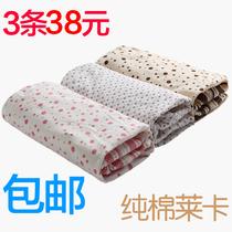 3条装 透气纯棉莱卡孕妇内裤 大码可调节 高腰托腹裤全棉内衣 价格:38.00