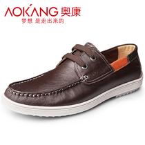 奥康 2013秋季新款休闲鞋板鞋英伦皮鞋子豆豆鞋 韩版潮鞋真皮男鞋 价格:259.00