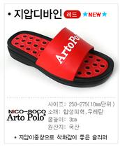 韩国代购 男士女士 Arto POlo厚底防滑浴室拖鞋凉拖鞋夏季凉拖 红 价格:130.00
