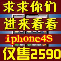 完美越狱 Apple/苹果 iPhone 4S(有锁) 美版无锁 16G/32G 苹果4s 价格:2910.60