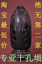 西安陶埙专卖 新款专业双腔十孔埙 G  F调 特价优惠中! 初学必选 价格:55.00