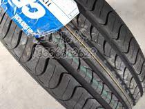 全新耐克森14寸轮胎CP661 185/55R14 80H 五菱荣光 长安之星 价格:280.00