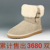 清仓特价 澳洲羊皮毛一体女雪地靴 冬季牛皮真皮低筒短靴子 价格:149.00