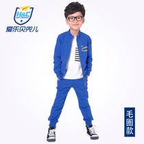 爱乐贝兜儿 男童秋冬装套装韩版儿童运动新款童装2013 拉链服装 价格:118.00