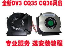 全新惠普HP CQ35-320TX CQ35-321TX CQ35-406TX CQ35-408TX 风扇 价格:18.00