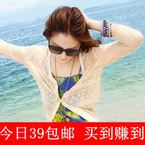 包邮 外搭夏季开衫短防晒衫超薄款韩版针织衫女外套镂空空调罩衫 价格:39.00