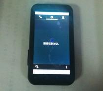二手特价处理 当配件 Motorola/摩托罗拉 ME526 价格:99.00