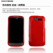 七喜 H701手机保护套 彩壳 清水套 TPU内磨砂 果冻套 保护套正品 价格:9.90