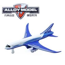【天天特价】波音787航模 1:100合金客机 回力+声光 模型飞机 价格:42.50