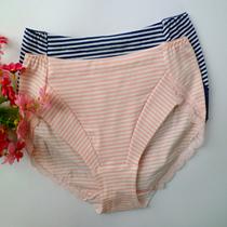 5条包邮!日本原单纯棉质条纹舒适面料中腰三角裤外贸内裤女W97 价格:15.12