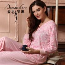爱思凯琳秋冬季新款睡衣纯棉长袖女士甜美可爱家居服套装 价格:99.00