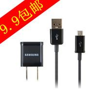 移动电源 小米 华为 联想 中兴 三星S2  HTC usb手机充电器 直充 价格:9.90