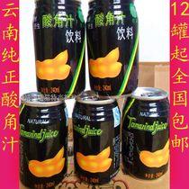 新 酸角汁 云南特产 甜酸角 饮料 240ml/罐 12罐起包邮 整件24罐 价格:2.75
