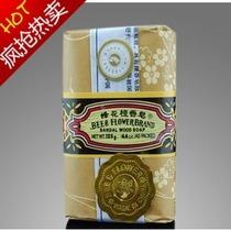 蜂花檀香皂 125g 檀香味 国货热销 价格:2.92