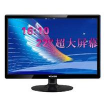 长城 显示器22寸 wescom E2219 LED屏电脑液晶显示器 广视角 正品 价格:649.00
