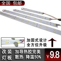 包邮 5730 LED吸顶灯改造灯板 节能光源改装灯条板 替代H灯管超亮 价格:9.80
