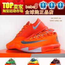 专柜正品◆耐克KD VI ELITE KD6 杜兰特6代 男子篮球鞋599424-700 价格:749.00