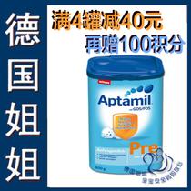 德国爱他美pre段aptamil原装进口代购奶粉 800g美乐宝0~6个月现货 价格:178.00