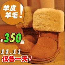 澳洲代购 正品雪地靴5825 短中筒靴羊皮毛一体美国女靴子 栗色 价格:400.00