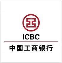 2013中国工商银行柜员合同工派遣招聘考试笔试面试资料全套资料 价格:5.00