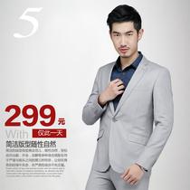 热卖涵度男装 中国风商务绅士纯色普通婚礼长袖修身型西服 价格:299.00