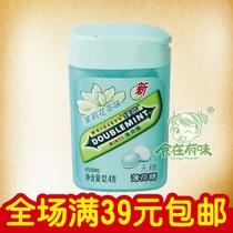 美国箭牌绿箭薄荷糖清爽薄荷/茉莉花茶/黑加仑子/冰柠薄荷12g 价格:3.58